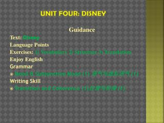 Unit Four: Disney