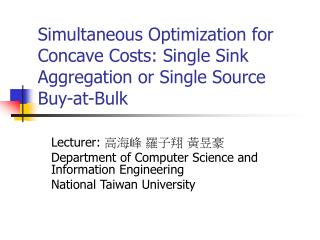 Simultaneous Optimization for Concave Costs: Single Sink Aggregation or Single Source Buy-at-Bulk