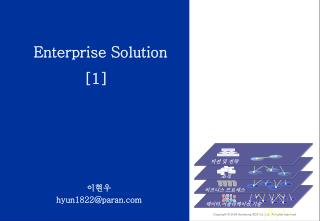 Enterprise Solution [1]