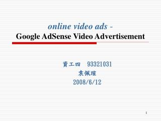 online video ads - Google AdSense Video Advertisement