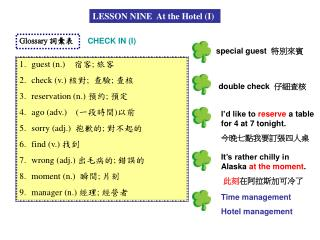 LESSON NINE  At the Hotel (I)