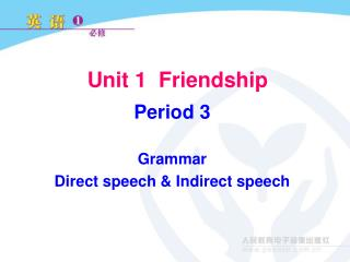 Unit 1  Friendship