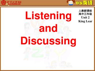 Listening and Discussing