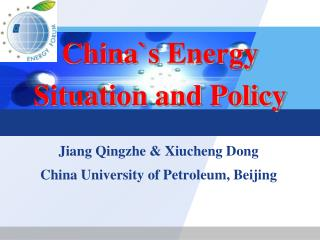 China`s  Energy Situation and Policy