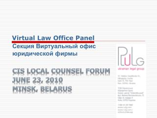 Virtual Law Office Panel     ...