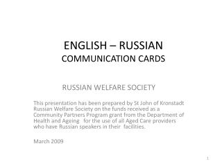 ENGLISH – RUSSIAN COMMUNICATION CARDS