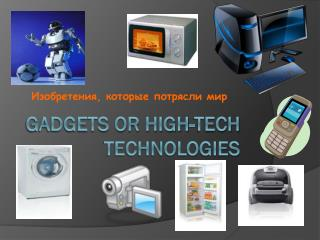 Gadgets or high-tech technologies