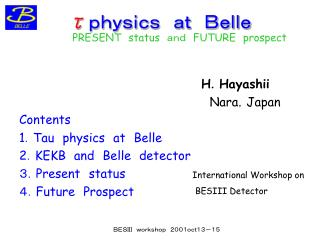τ physics at Belle