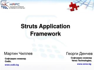 Struts Application Framework