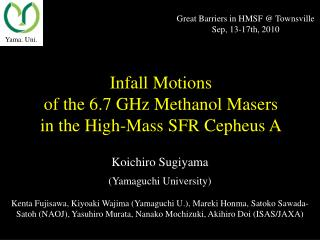 Infall Motions of the  6.7 GHz  M ethanol  M as ers in the High-Mass SFR Cepheus A