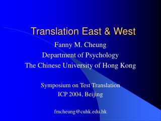 Translation East & West