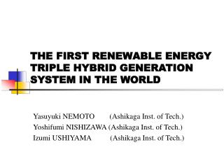THE FIRST RENEWABLE ENERGY TRIPLE HYBRID GENERATION SYSTEM IN THE WORLD
