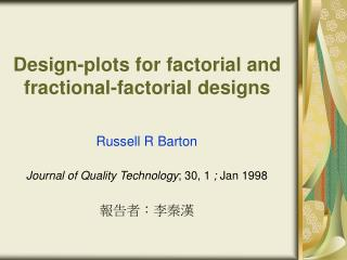 Design-plots for factorial and fractional-factorial designs
