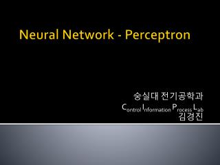Neural Network -  Perceptron