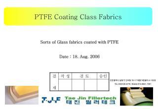 PTFE Coating Class Fabrics