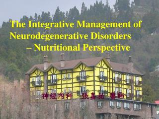 The Integrative Management of Neurodegenerative Disorders         – Nutritional Perspective