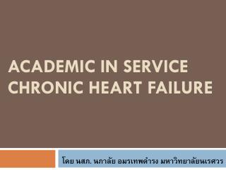Academic in service Chronic Heart Failure
