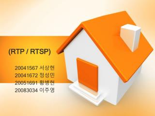 (RTP / RTSP)