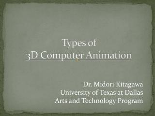 Types of 3D Computer Animation