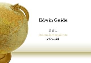 Edwin Guide