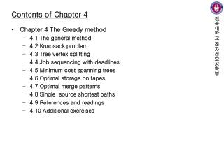 Contents of Chapter 4