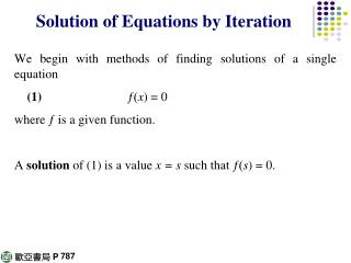 Solution of Equations by Iteration