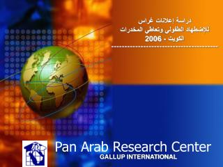Pan Arab Research Center