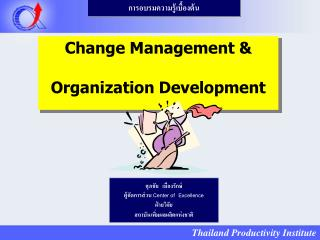 Change Management & Organization Development