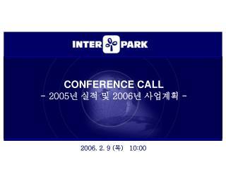 2006. 2. 9 ( 목 )   10:00