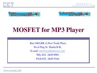 MOSFET for MP3 Player
