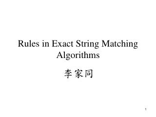 Rules in Exact String Matching Algorithms