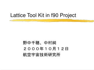 Lattice Tool Kit in f90 Project