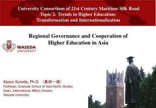 Asian Regional Cooperation and Global Economic Governance