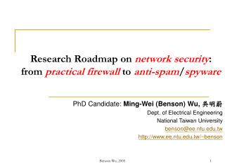 Research Roadmap on  network security :  from  practical firewall  to  anti-spam / spyware