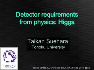 Detector requirements from physics: Higgs