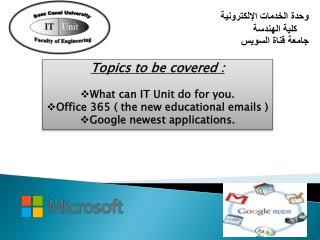 Topics to be covered : What can IT Unit do for you. Office 365 ( the new educational emails )
