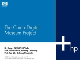 The China Digital Museum Project