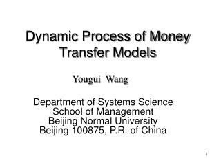 Dynamic Process of Money Transfer Models
