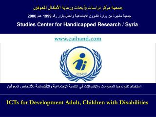 ICTs for Development Adult, Children with Disabilities