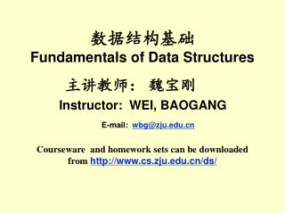 数据结构基础 Fundamentals of Data Structures