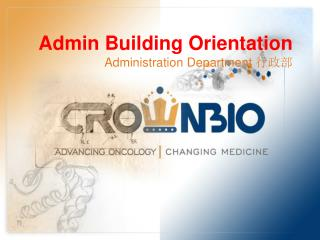 Admin Building Orientation Administration Department  行政部