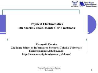 Physical  Fluctuomatics 6th  Markov chain Monte Carlo methods