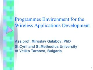 Programmes Environment for the Wireless Applications Development