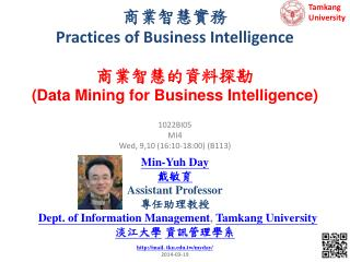 商業智慧實務 Practices of Business Intelligence
