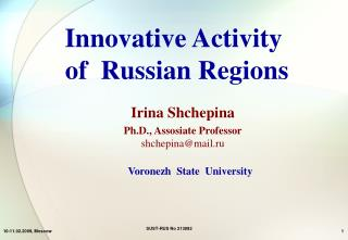 Innovative Activity  of  Russian Regions