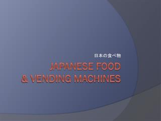 Japanese food & Vending Machines