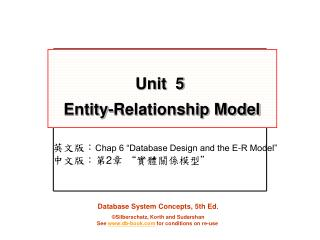 Unit  5 Entity-Relationship Model