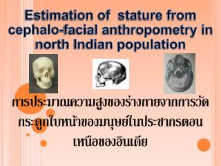 Estimation of  stature from  cephalo -facial anthropometry in north Indian population