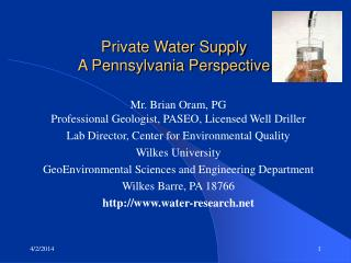Private Water Supply A Pennsylvania Perspective