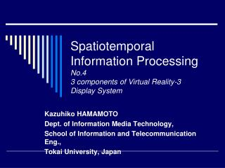 Spatiotemporal Information Processing No.4 3 components of Virtual Reality-3 Display System